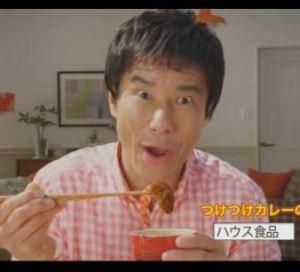 gon-currycm.JPG