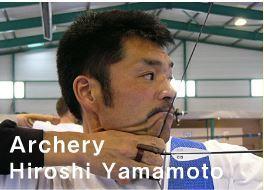 yamamotohiroshi-archery.JPG